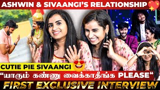 ☺️Ashwin & என்னோட Bond  ஒரு Magic - Sivaangi | CWC Behind The Camera | Aswineyy| Pugazh