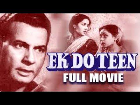 Ek Do Teen (1956) Hindi Full-Length Movie   Motilal   Meena Shorey   Majnu   TVNXT Hindi Classics