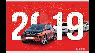 Раздаем мешки подарков. Новогодняя акция от Elmob. Как выгодно купить электромобиль?