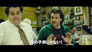 2013/1 opening in japan 日本版公式予告編 official trailer in japan.