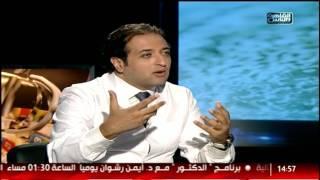 القاهرة والناس   طرق علاج مشاكل بطانة الرحم المهاجرة مع دكتور سيد الأخرس فى الدكتور