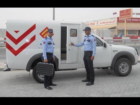 Al Door Company Bahrain