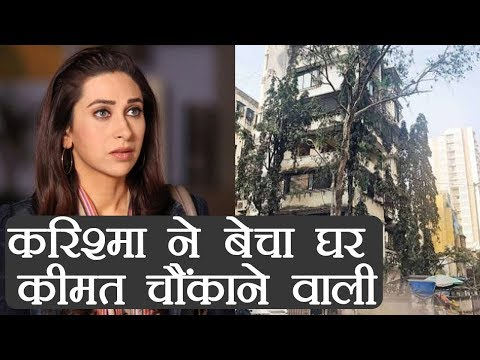 Karishma Kapoor SELLS Her Apartment In A WHOPPING Amount   FilmiBeat