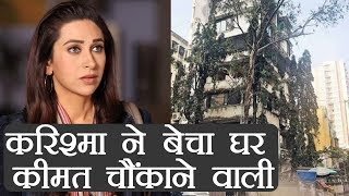 Karishma Kapoor SELLS her Apartment in a WHOPPING amount | FilmiBeat