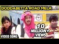 Download Doddabetta Road Mela - Vijay, Sanghavi Tamil Song - Vishnu MP3 song and Music Video