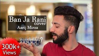 Ban Ja Rani | Guru Randhawa | Aarij Mirza | Cover | Tumhari Sulu | Vidya Balan