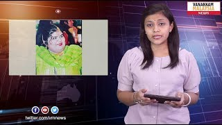 Comedy actress 'Malaysia Simran': a loss for Tamil movie industry