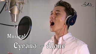 팝페라 가수가 부르는 뮤지컬 넘버!! 뮤지컬 시라노 ost 'Alone'