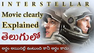 interstellar movie clearly explained in telugu || BTR creations