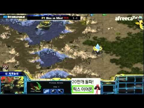 [SSL9] Ro16 Group B - Bisu vs Mind Game 3