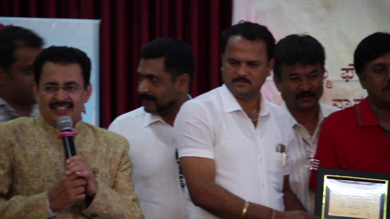 SANTHOSH awarded Sadhana Prakasha Award by Nagamma Fiundation   Vidya Bhavan   Mysore