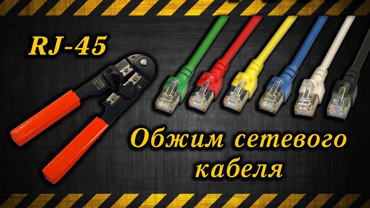 ЮСБ КАБЕЛЬ 10 МЕТРОВ И ЮСБ КОННЕКТОРЫ | USB CABLE 10 M CONNECTORS .