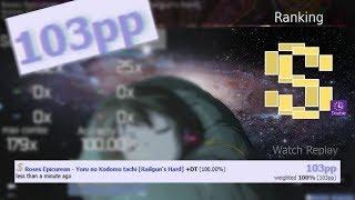 OSU! My first 100pp play!!