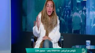 صبايا الخير| رد فعل غير متوقع من ريهام سعيد على قرار تدمير كافيهات شارع النزهة بمصر الجديدة