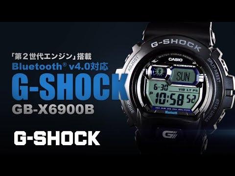 60cf29c1a8 CASIO Bluetooth Watch G-Shock GB-5600B