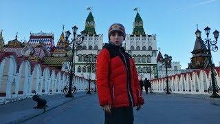 Смотреть видео Как я посетил Измайловский кремль в Москве онлайн