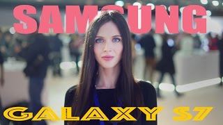 Samsung Galaxy S7 и S7 Edge – MWC 2016(Цена и наличие: http://rozetka.com.ua/samsung_galaxy_s7_32gb_black/p7257772/ Компания Samsung представила на выставке MWC 2016 в Барселоне..., 2016-02-22T07:24:29.000Z)