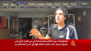 فشل المفاوضات بين النظام والمعارضة بحي الوعر