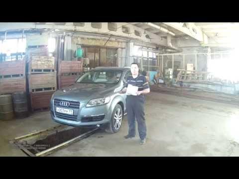 Видеоотчёт: замена антифриза на Audi Q7 3.0 TDI BUG