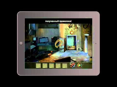 Тюрьма побег приключение - игра головоломка на Ipad  YouTube
