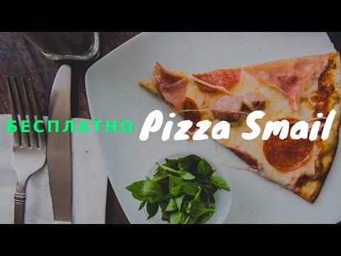 """Попробовали бесплатную пиццу в """"Pizza Smile"""""""