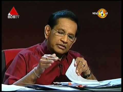 Sitam campus special Programme Sirasa TV 25th April 2017 clip 01