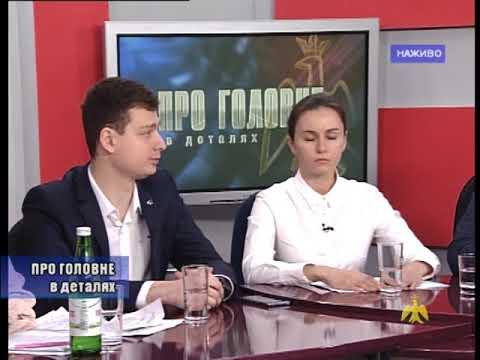 Про головне в деталях. Підсумки сесії Івано-Франківської обласної ради
