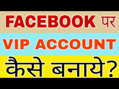 how to make official account on facebook