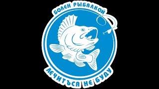 російська рибалка 4(у пошуках клювання)