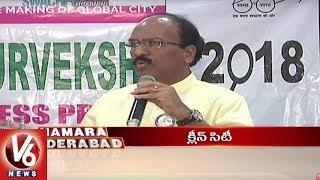 10 PM Hamara Hyderabad News | 19th January 2018 | V6 Telugu News