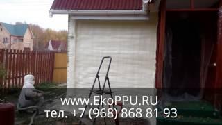 утепление деревянного дома пенополиуретаном(, 2014-10-28T13:11:13.000Z)