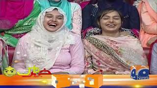 Khabarnaak - 25th August 2019 - Part 02