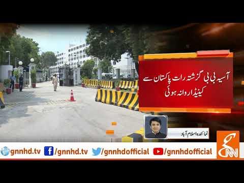 Asia Bibi left Pakistan, confirms officials l 08 May 2019