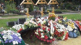 Могила Громовых на Кузьминском кладбище в г. Пушкине(, 2016-08-26T13:02:52.000Z)