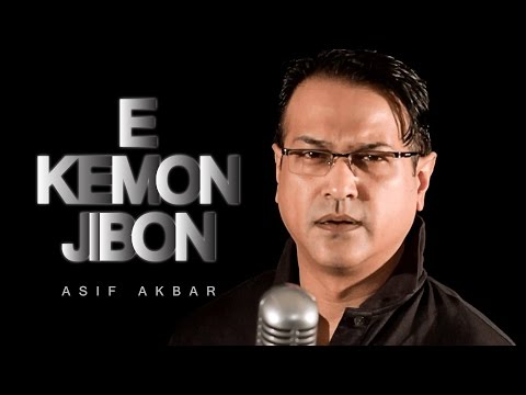 Bolona E Kemon Jibon | Asif Akbar | Studio Version