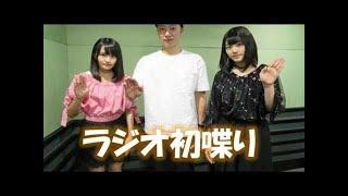 【欅坂46】女性限定イベが神イベ!長濱ねる可愛すぎだな! https://www....