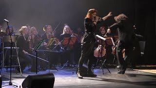 Liūdni slibinai ir VDU kamerinis orkestras - Jeigu aš būčiau vyras