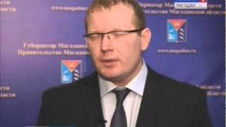 Более 1700 многоквартирных домов попали в программу «Капитальный ремонт общего имущества в Магаданск