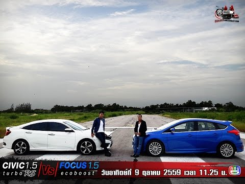 Honda Civic 1.5 RS Turbo VS Ford Focus 1.5 Ecoboost EP.2