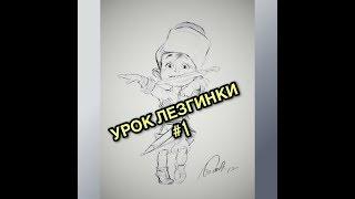 Видео уроки по Лезгинке от школы KavkazDance