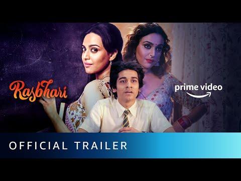 Rasbhari - Official Trailer | Swara Bhasker | New Series 2020 | Amazon Prime Video | Watch Now