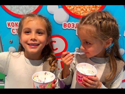 Vlog: Покупаем мороженое...