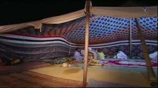 Mauritanie - Echappées belles