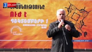 Դեկտեմբերի 1-ը չպետք է անցնի իշխանության սցենարով. Պետրոս Մակեյան