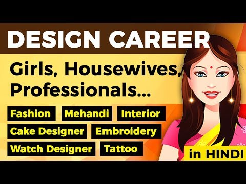 Design Career for Girls Women Housewives (in Hindi)