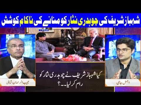Nuqta E Nazar With Ajmal Jami - 2 April 2018 - Dunya News