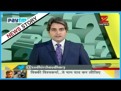 DNA: Analysing the problems faced by Army soldiers in Kashmir