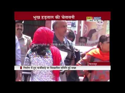 Kiratpur-Ner chowk Fourlane: