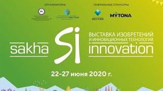 """Sakha Innovation 2020 - Мастер класс """"Как продавать свои товары на всю Россию, СНГ и по миру?"""""""