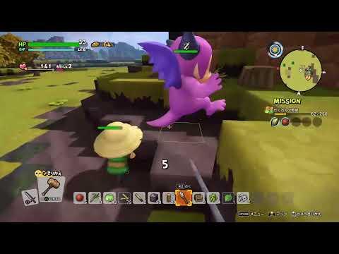 [DQB2]ドラゴンクエストビルダーズ2のんびり初見プレイ